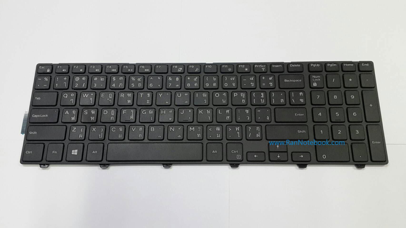 Keyboard Dell inspiron 5547 คีย์บอร์ด โน๊ตบุ๊ค Dell inspiron 15 5000