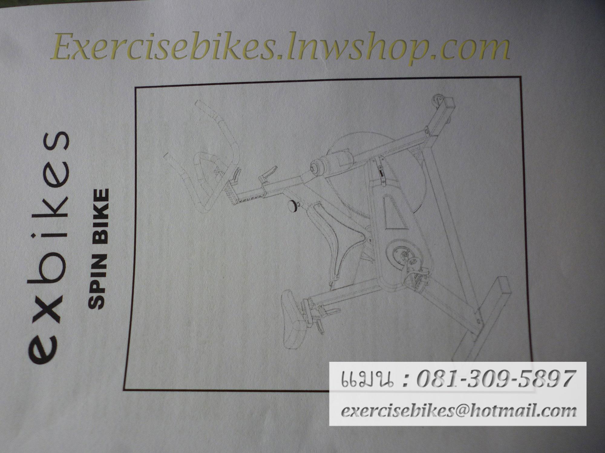 คู่มือจักรยาน
