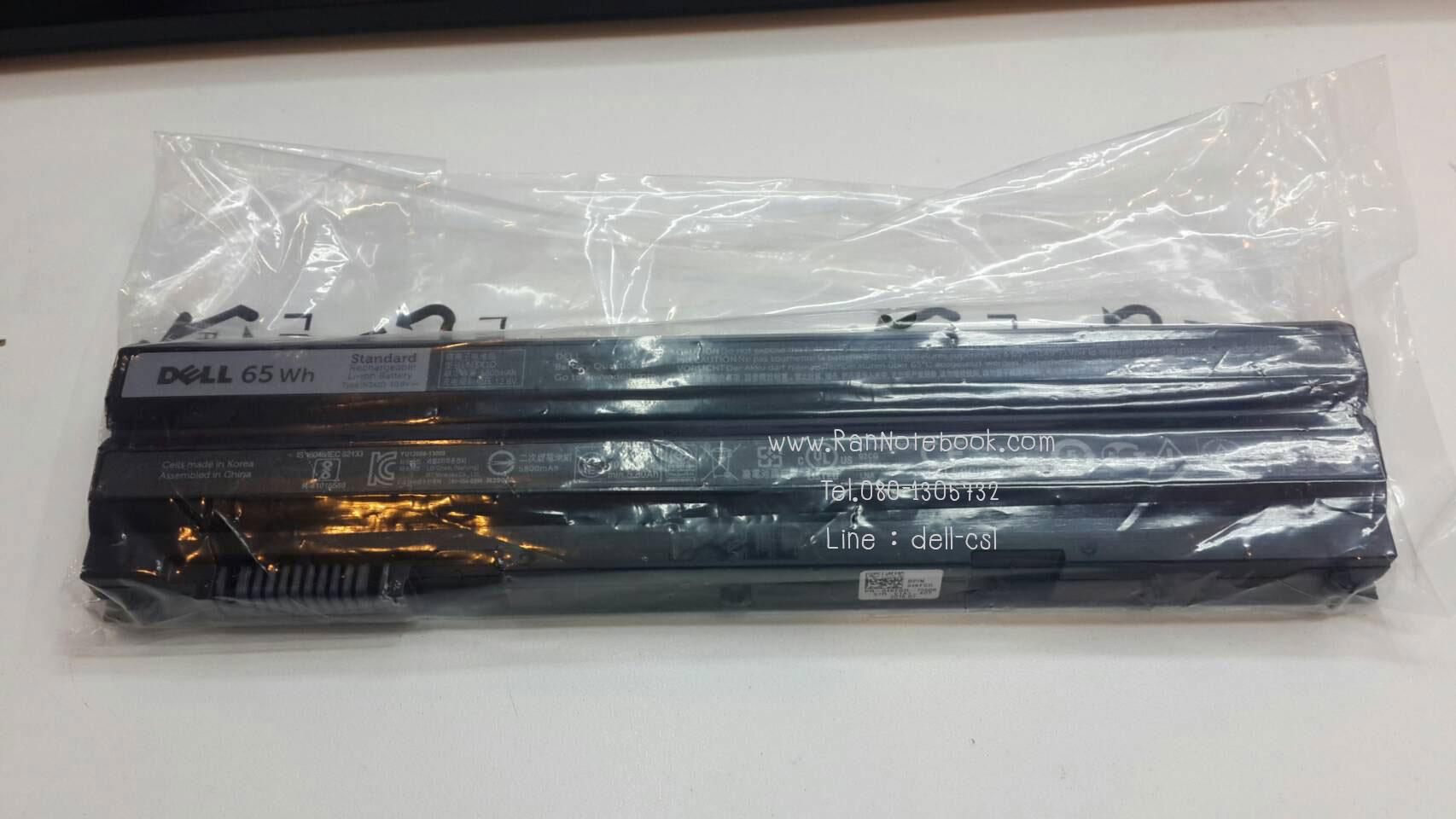 Battery DELL Latitude E6440, E6540, M2800 ของแท้ ประกันศูนย์ DELL ราคา