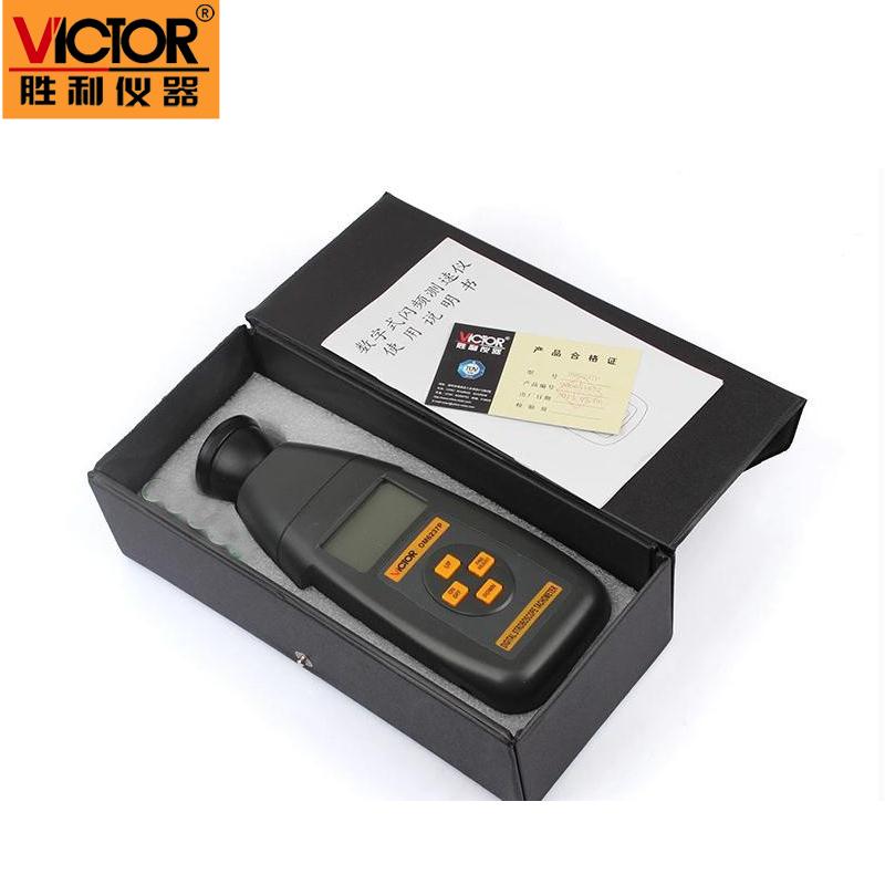 เครื่องวัดรอบ เครื่องวัดความเร็วรอบ สโตรโบสโคป Tachometer Digital Stroboscope รุ่น VICTOR DM6237P ราคากันเอง Tachometer