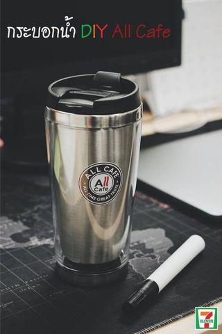 แก้วกาแฟ Al Cafe เขียนตัวหนังสือได้