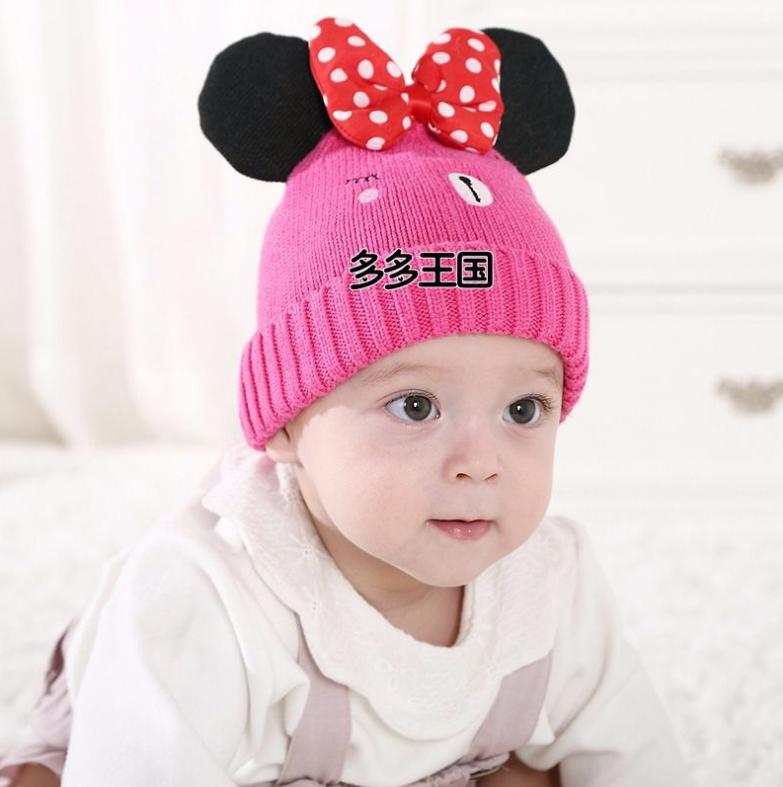 หมวก สีโรส หูมินนี่เมาส์ ไซส์ 3-10 เดือน