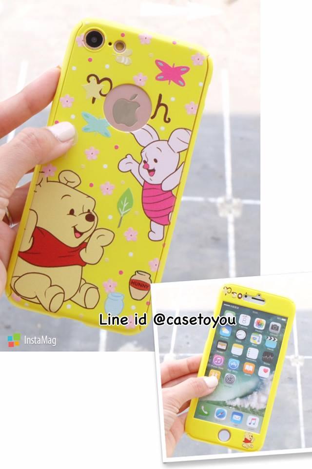 เคสประกบ 360 องศา Pooh iPhone 7