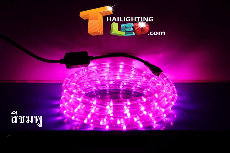 ไฟสายยาง (ท่อกลม) LED 10 m สีชมพู