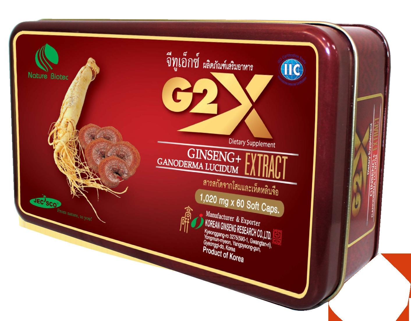 G2X (จีทูเอ็กซ์) ผลิตภัณฑ์เสริมอาหาร โสมเกาหลี+เห็ดหลินจือ 60แคปซูล ราคา 1,295 บาท ส่งฟรี