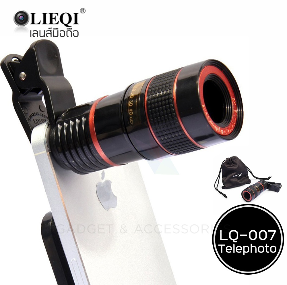 LieQi LQ-007 เลนส์มือถือชนิด Tele Zoom X8