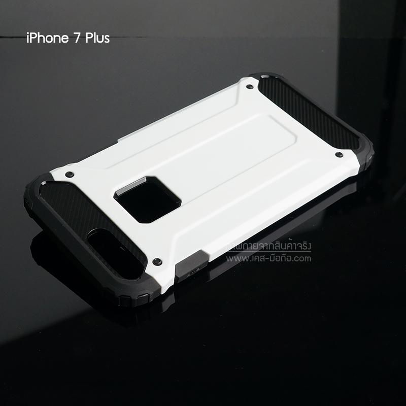 เคส iPhone 7 Plus และ 8 Plus เคสบั๊มเปอร์ (เสริมขอบกันกระแทก) สีขาว Hybrid Protection