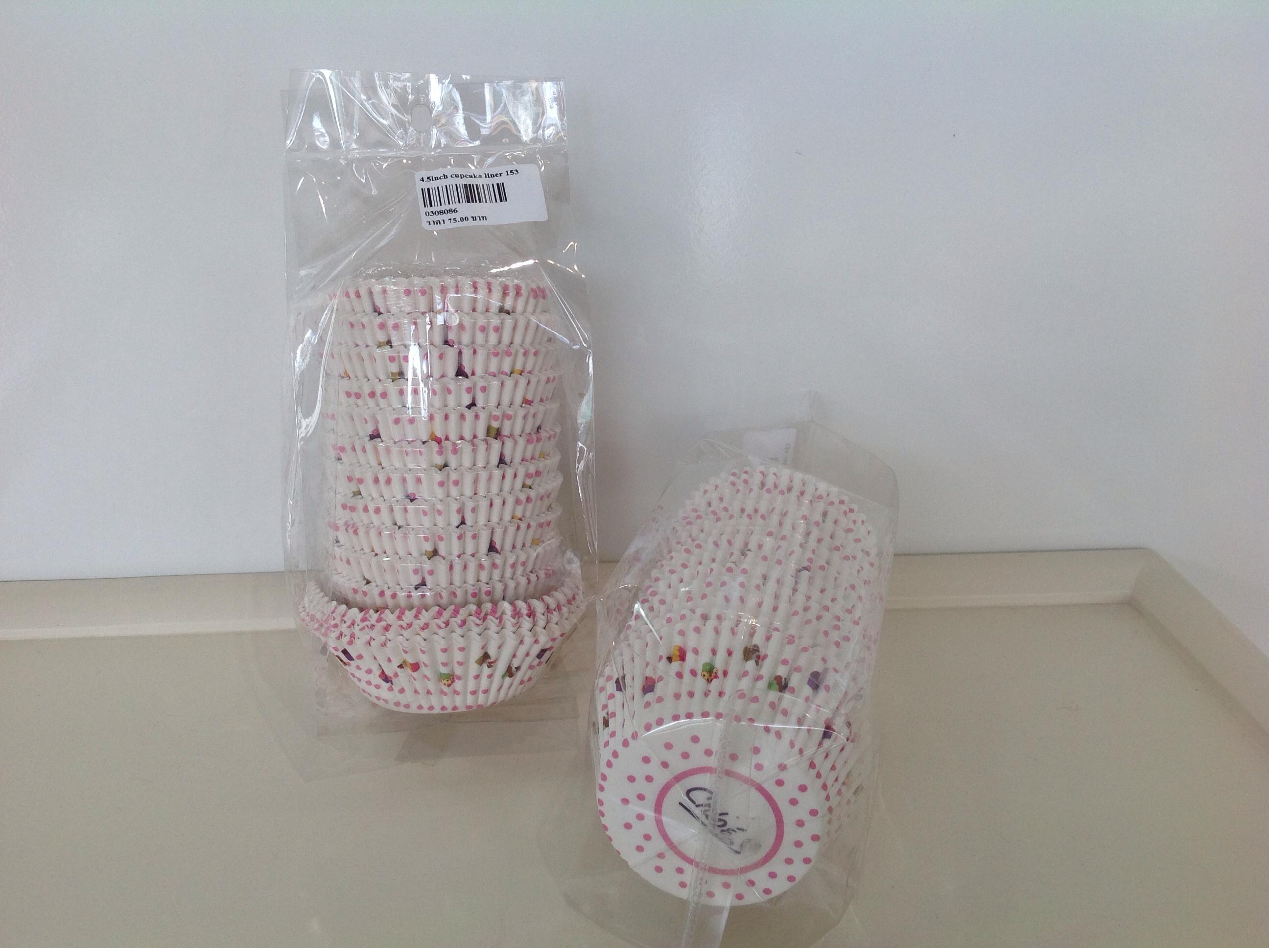 4.5 inch cupcake liner 153