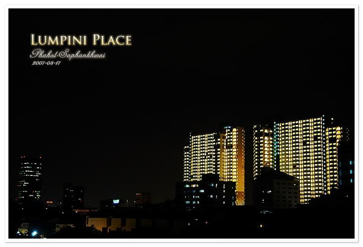 Lumpini Place Phahol-Sapankhwai คอนโด ลุมพินี เพลส พหล - สะพานควาย ให้เช่า