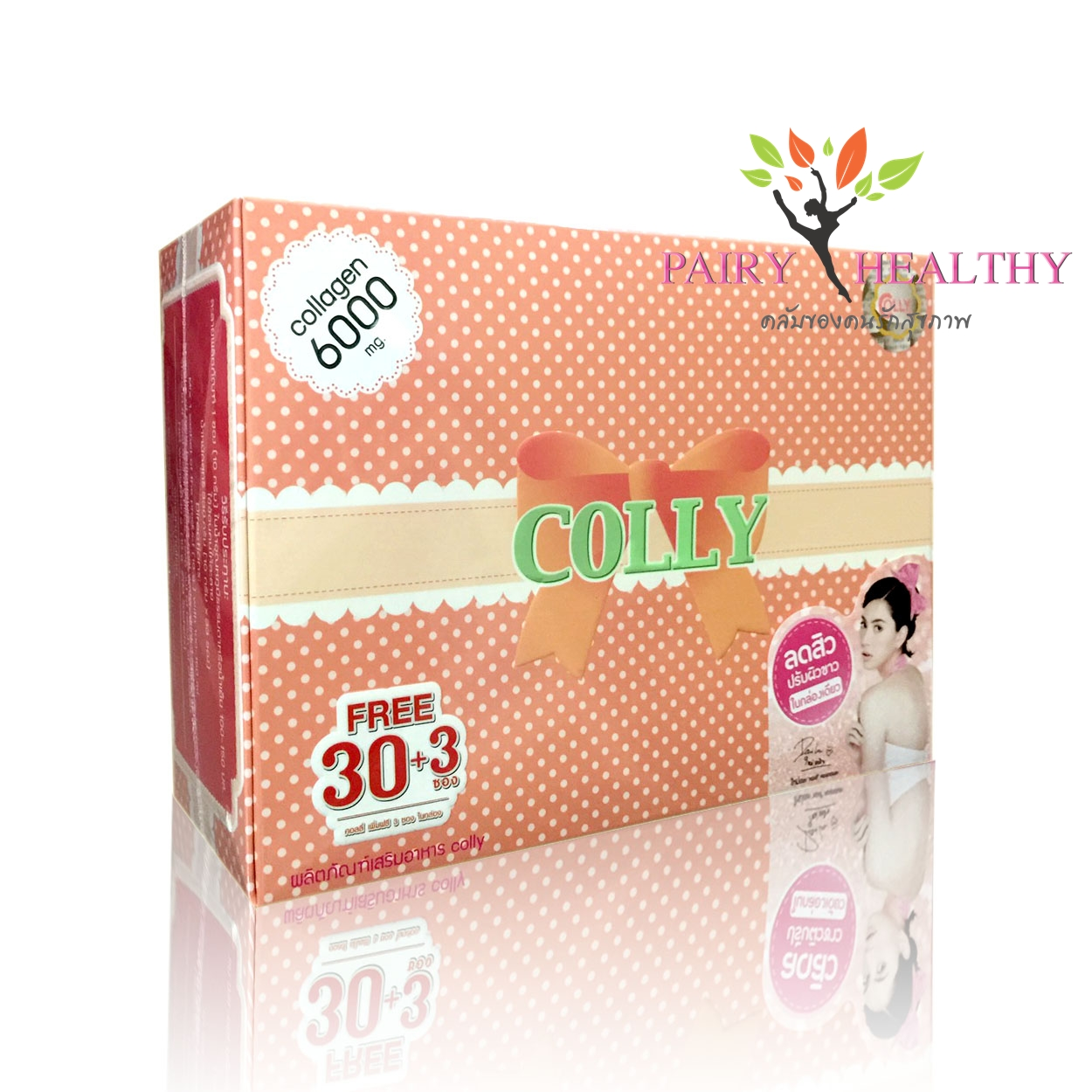 Colly pink 6000mg. 30ซอง ราคา 795 บาท ส่งฟรี ลทบ.
