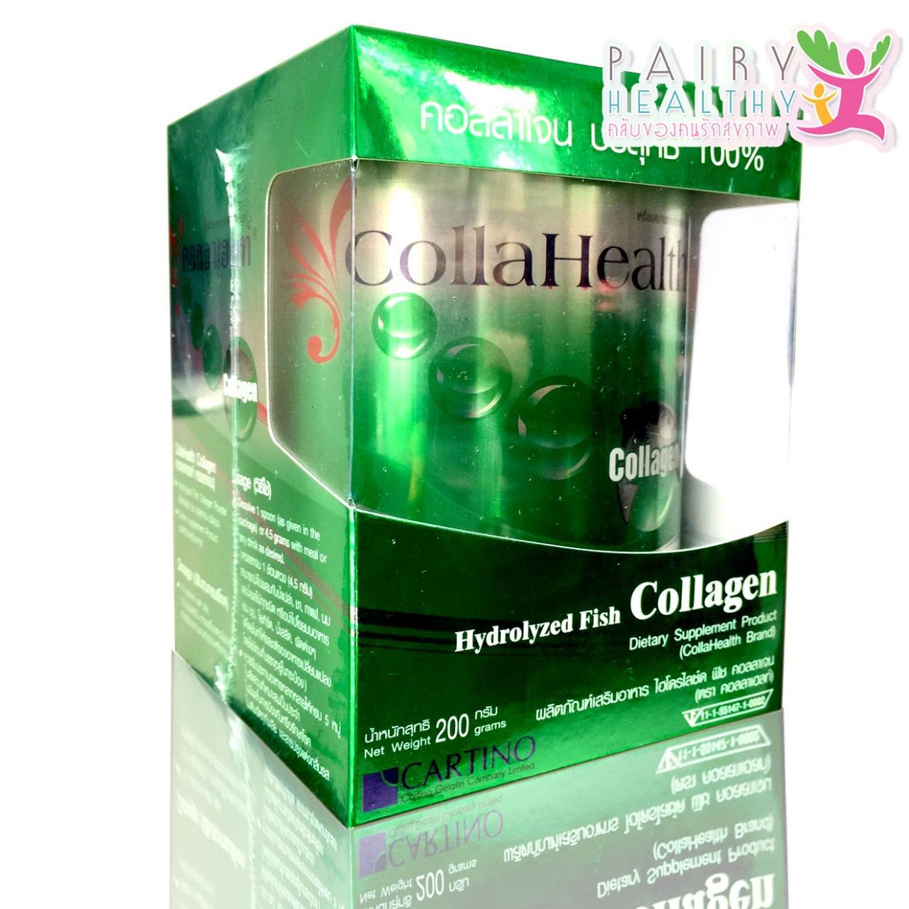 CollaHealth +C (คอลลาเฮลท์ คอลลาเจน พลัส วิตมินซี) 200กรัม 825 บาท ส่งฟรี EMS