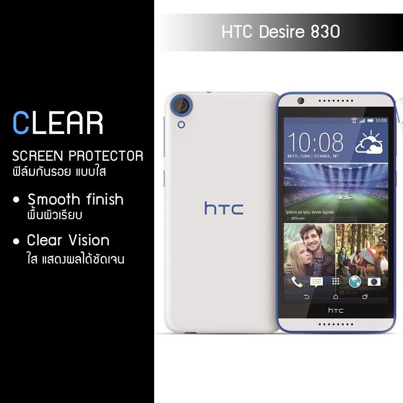 ฟิล์มกันรอย HTC Desire 830 แบบใส