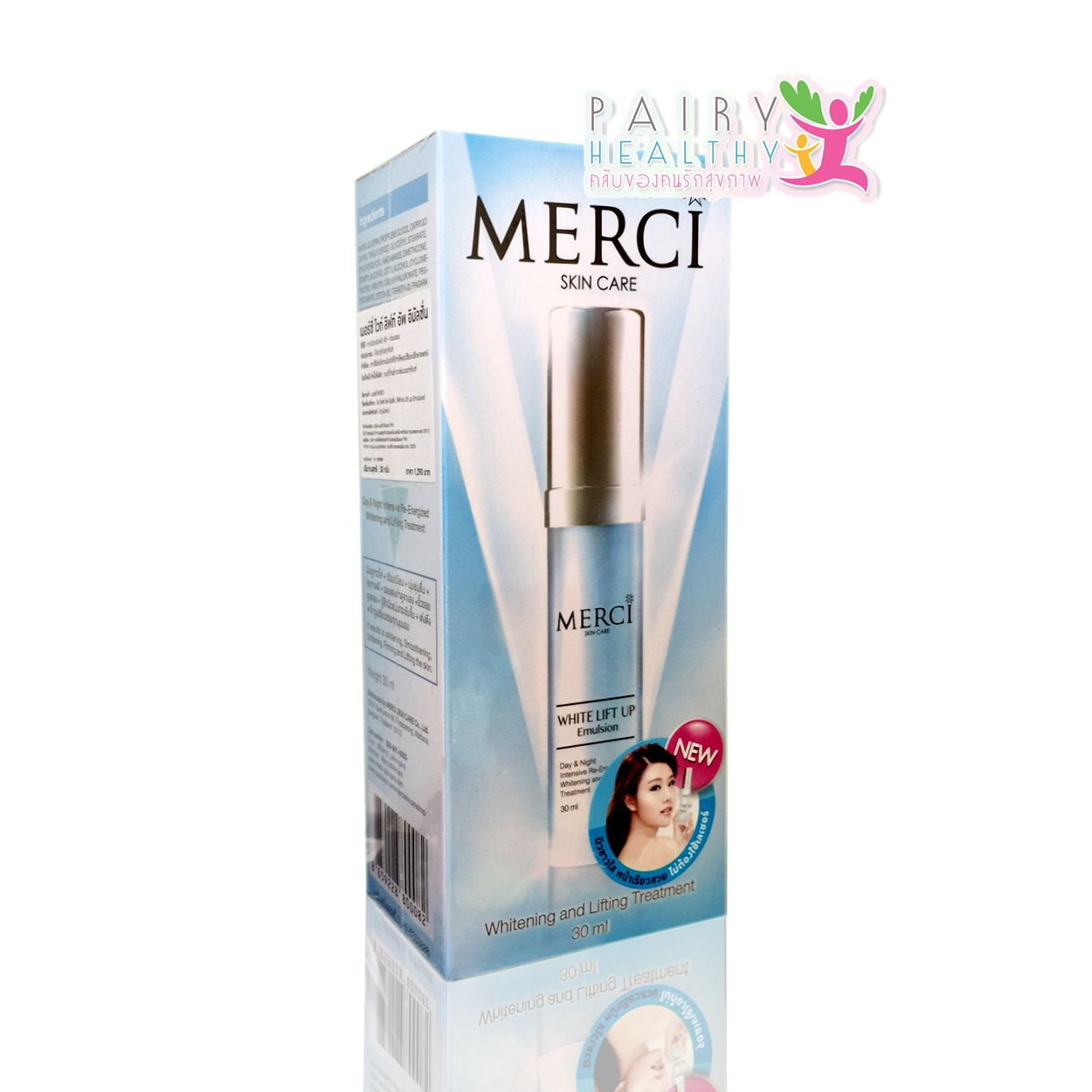 Merci White Lift Up Emulsion (เมอร์ซี่ ไวท์ ลิฟท์ อัพ อิมัลชั่น) 30 มิลลิลิตร ราคา 700 บาท ส่งฟรี