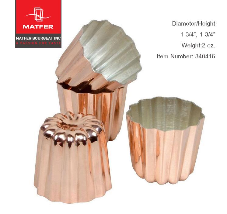 Matfer Canele Mould Copper 4.5x4.5 cm (340416)