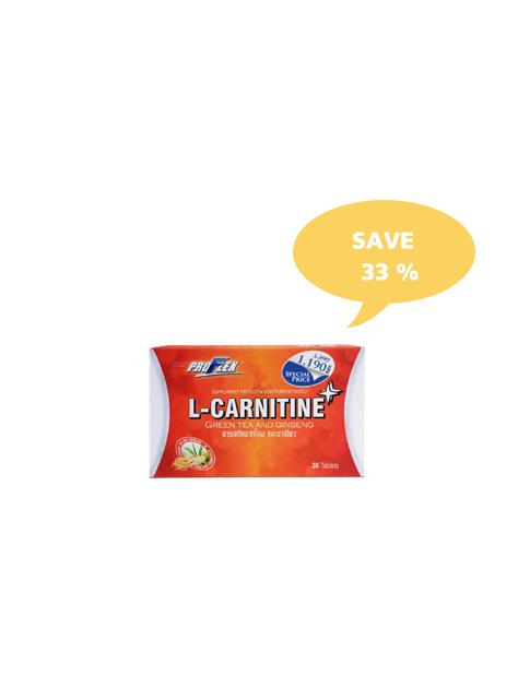 ProFlex L-CARNITINE ++
