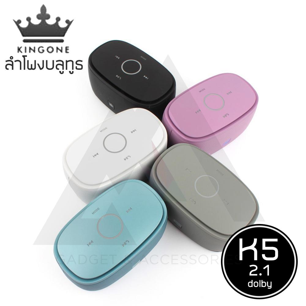 ลำโพงบลูทูธ Kingone K5 Bluetooth Stereo - [ ลำโพงบลูทูธ เสียงเทพ ]