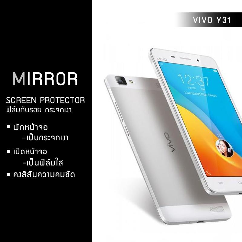 ฟิล์มกันรอย Vivo Y31 แบบสะท้อน (Mirror)