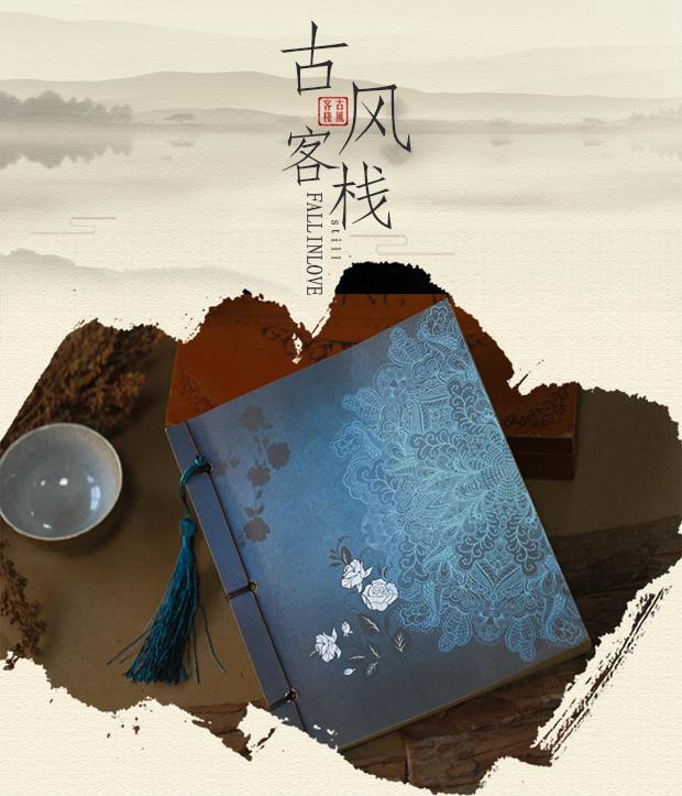 สมุดโน้ตสันเย็บลายจีน เล่มขนาด 15*17 ซม. เนื้อในกระดาษคราฟ