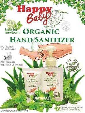 Organic Hand Sanitizer เจลล้างมือสูตรไร้แอลกอฮอลล์ หัวปั๊ม 250ml