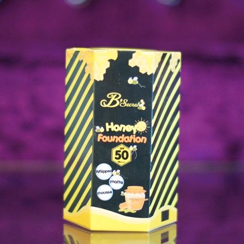 กันแดดน้ำผึ้งป่า Honey Foundation by B'secret ราคาส่งร้านคุณอลิส