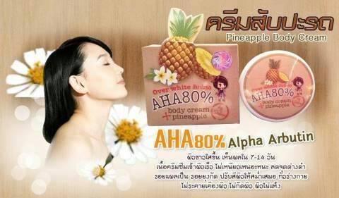 Over White สับปะรด AHA80% เป็นหัวเชื้อผิวขาว+AHA