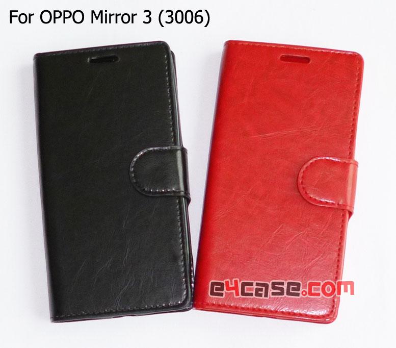 เคส Mirror 3 (OPPO 3006) - Ju Mobile เคสพับ