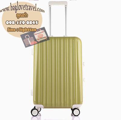 กระเป๋าเดินทางไฟเบอร์ รุ่น Aluminium เขียวแก่ ขนาด 24 นิ้ว