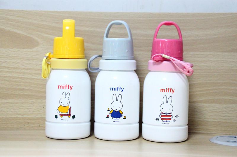 ขวดน้ำสแตนเลส Miffy