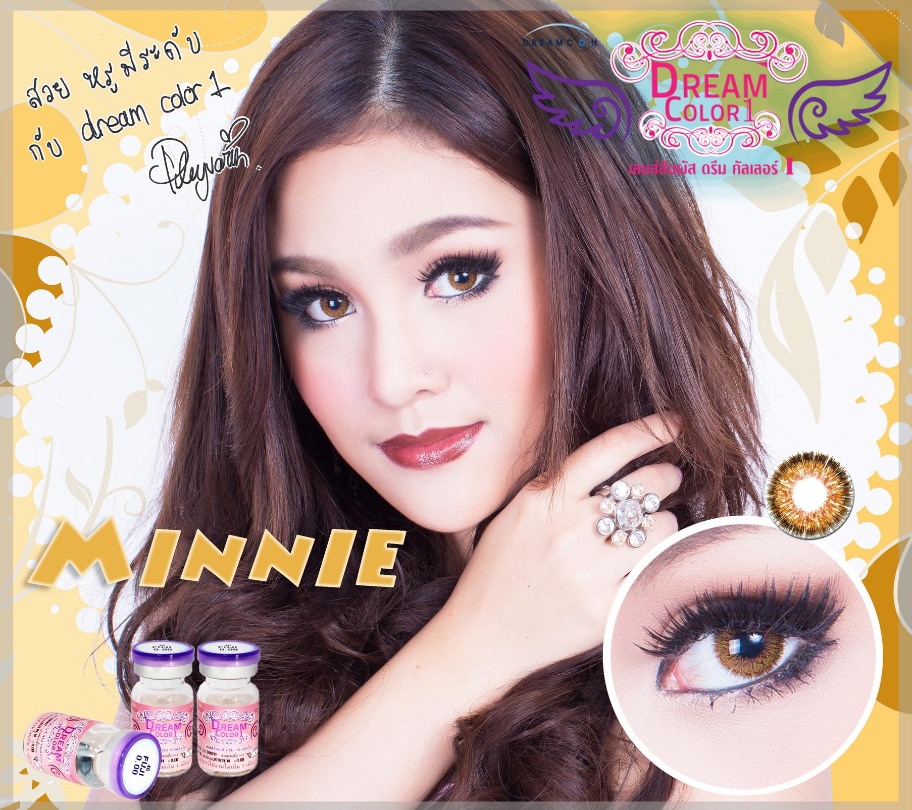 Minnie Brown Dreamcolor1 คอนแทคเลนส์ ขายส่งคอนแทคเลนส์ Bigeyeเกาหลี ขายส่งตลับคอนแทคเลนส์ ขายส่งน้ำยาล้างคอนแทคเลนส์