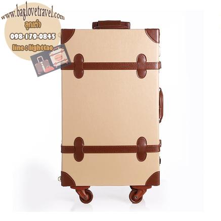 กระเป๋าเดินทางวินเทจ รุ่น retro brown ครีมคาดน้ำตาลเข้ม ขนาด 20 นิ้ว