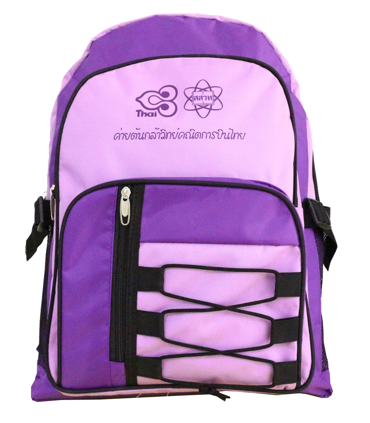 กระเป๋าเป้ ผ้า 320 D