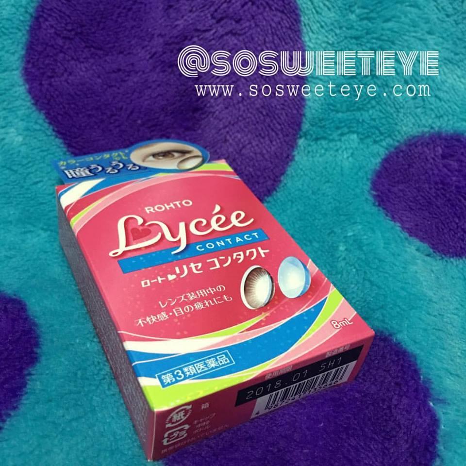 น้ำตาเทียม Rohto Lycee Contact Eye Drop (Tired eye & Red eye) *ความเย็นระดับ 3*