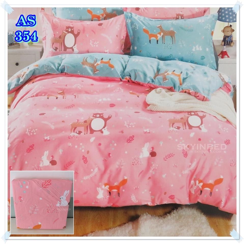 ผ้าปูที่นอนสไตล์โมเดิร์น เกรด A ขนาด 3.5 ฟุต(3 ชิ้น)[AS-354]