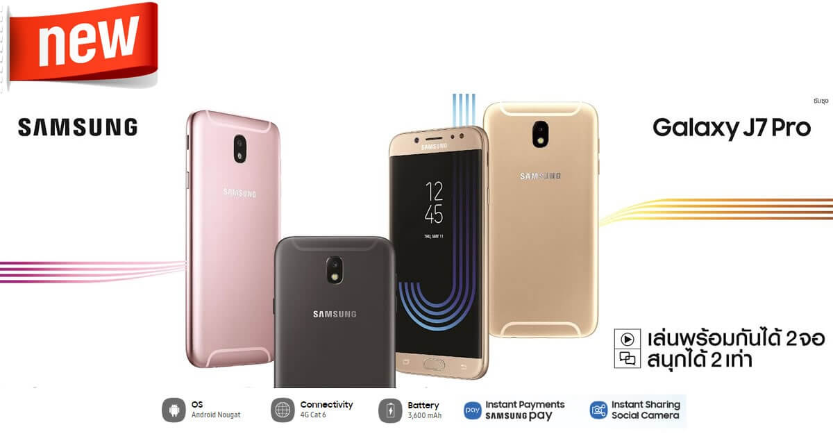 Samsung Galaxy J7 Pro camera 13 MP / RAM 3 G / ROM 32 G