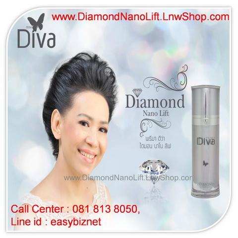 DIVA Diamond Nano Lift (DNL) 001