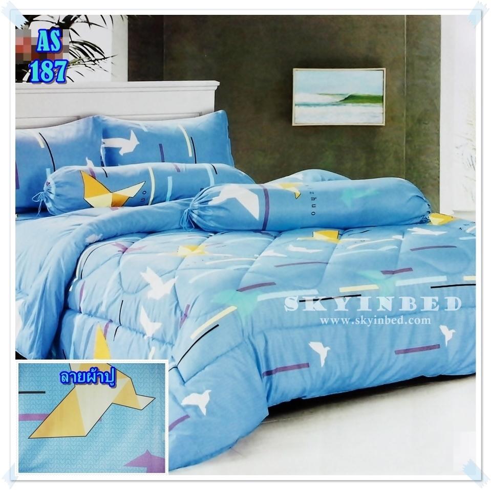 ผ้าปูที่นอนเกรด A ขนาด 5 ฟุต(5ชิ้น)[AS-187]
