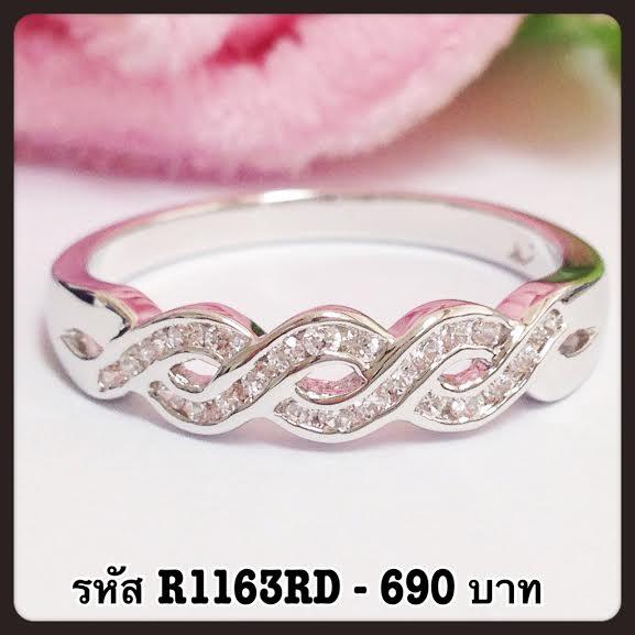 แหวนเพชร CZ รหัส R1163RD
