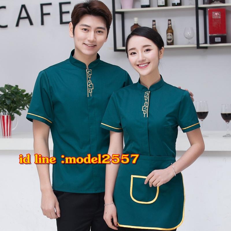 F6011025 เสื้อพนักงานต้อนรับ เสื้อพนักงานโรงแรม เสื้อฟอร์มพนักงาน ชุดฟอร์มพนักงาน