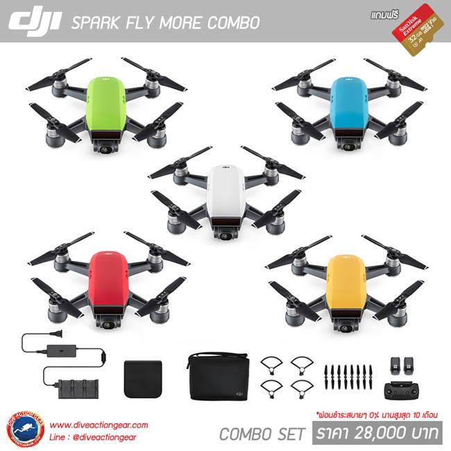 DJI Spark Combo Set มีสีขาว, แดง, เขียว, ฟ้า, เหลือง