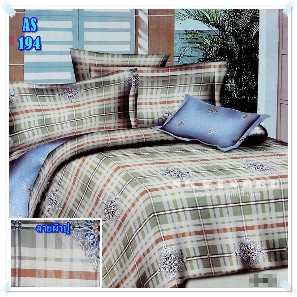 ผ้าปูที่นอนเกรด A ขนาด 6 ฟุต(5 ชิ้น)[AS-194]