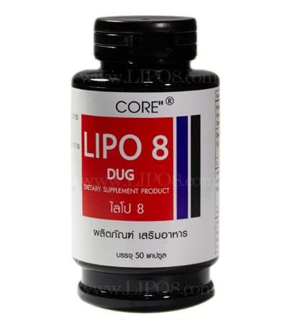 CORE Lipo8 DUG (50 เม็ด)