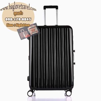 กระเป๋าเดินทางไฟเบอร์ รุ่น Aluminium ดำ ขนาด 28 นิ้ว