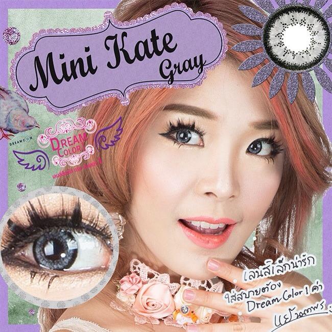 Mini Kate Gray Dreamcolor1 คอนแทคเลนส์ ขายส่งคอนแทคเลนส์ Bigeyeเกาหลี