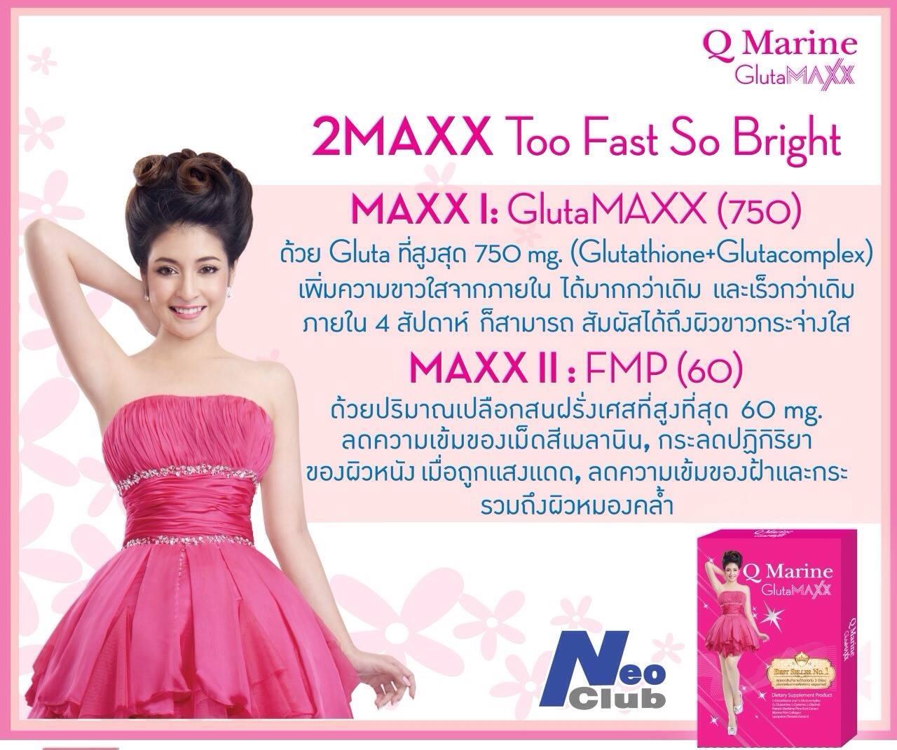 Q Marine Gluta Maxx Watson LnwMarket - Social Sho...