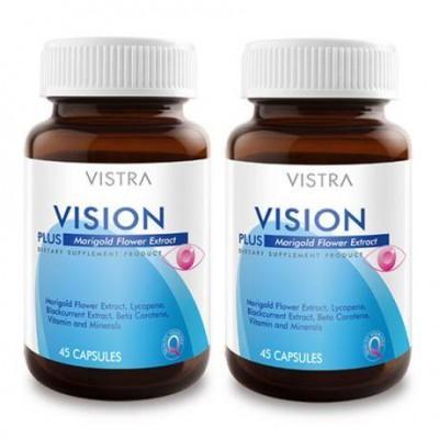 Vistra Vision ขนาด 45 แคปซูล