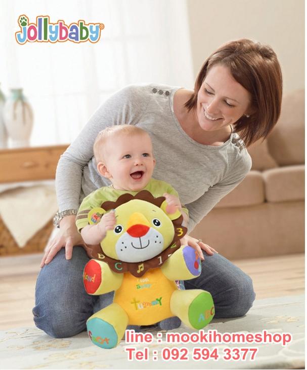 ตุ๊กตาเสริมพัฒนาการ ยี่ห้อ Jollybaby