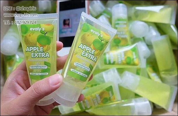 ครีมลดรอยแผลเป็น แอปเปิ้ล เอ็กซ์ตร้า apple extra by Evaly's