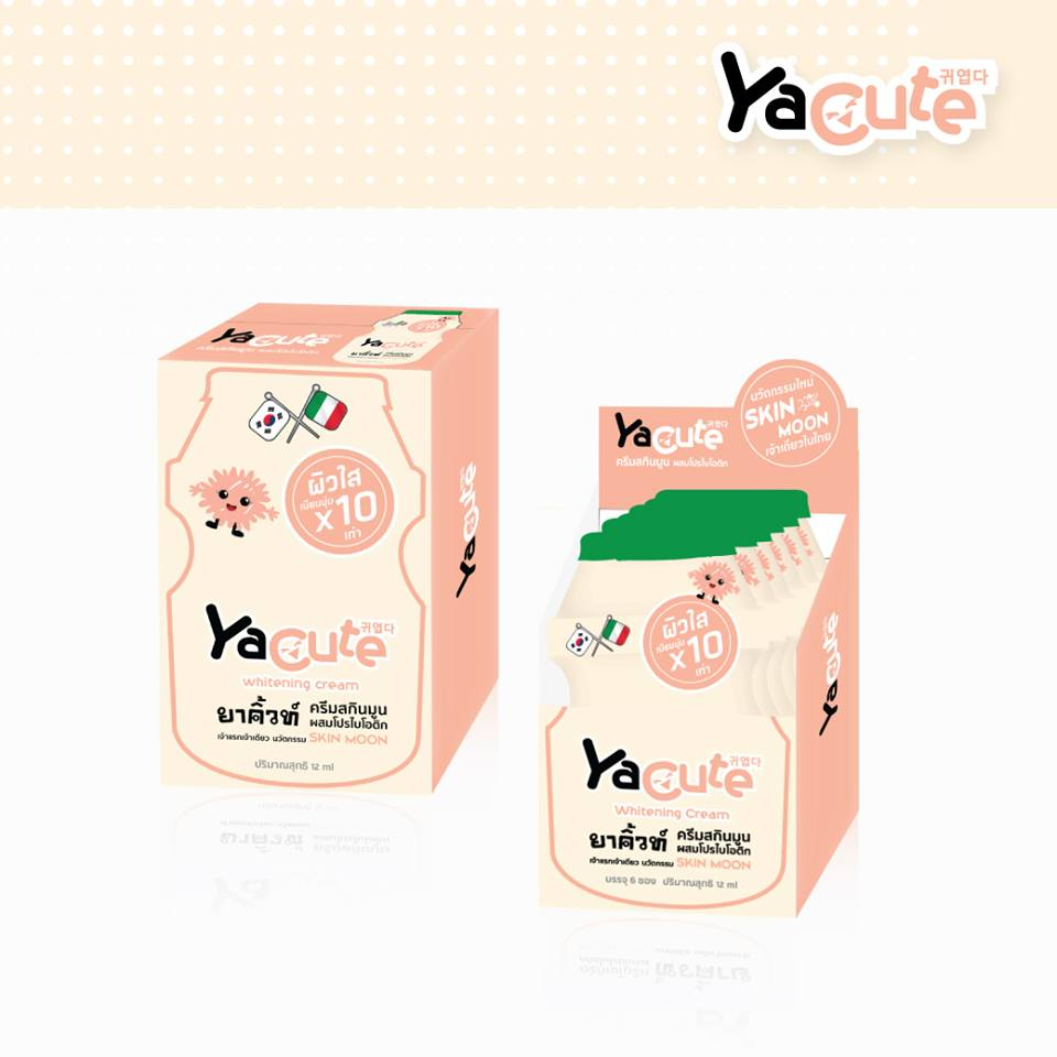 Yacute Whitening Cream 12ml.