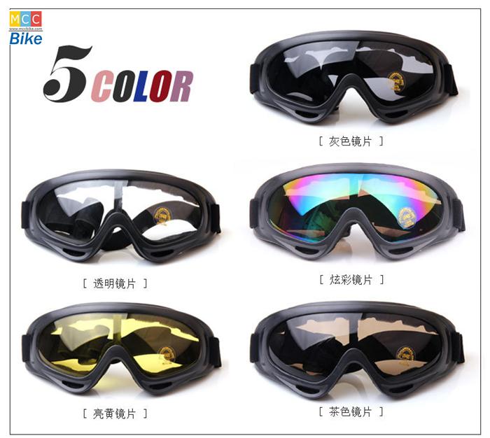 แว่นตาปั่นจักรยาน ขี่มอเตอร์ไซค์ X400 กัน UV