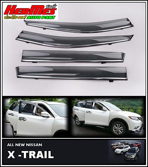 กันสาดประตู X-Trail (2015-ขึ่นไป)